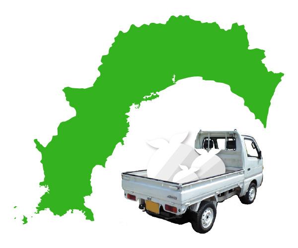 粗大ごみの回収は高知県全域にて対応
